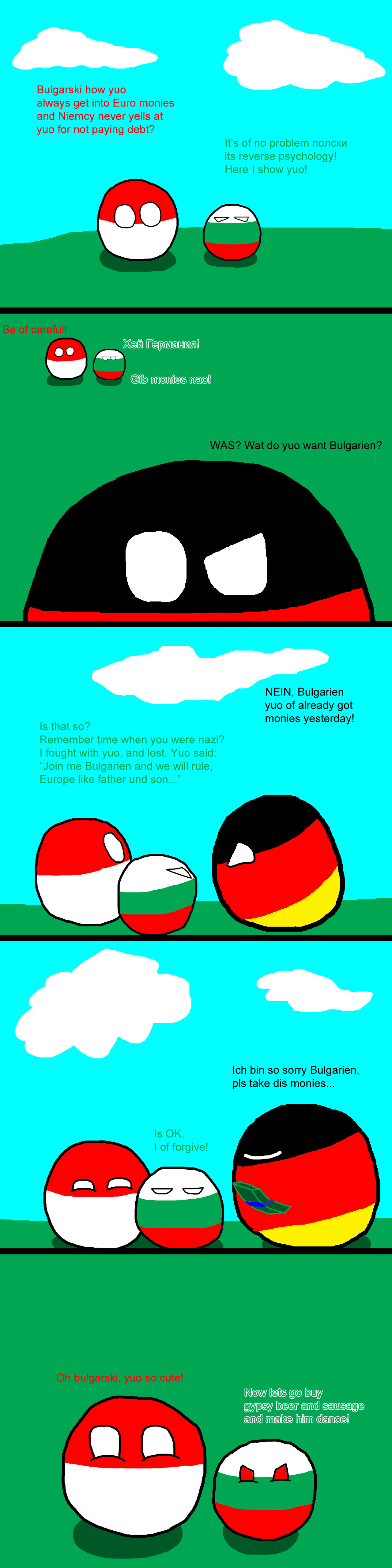 German Guilt