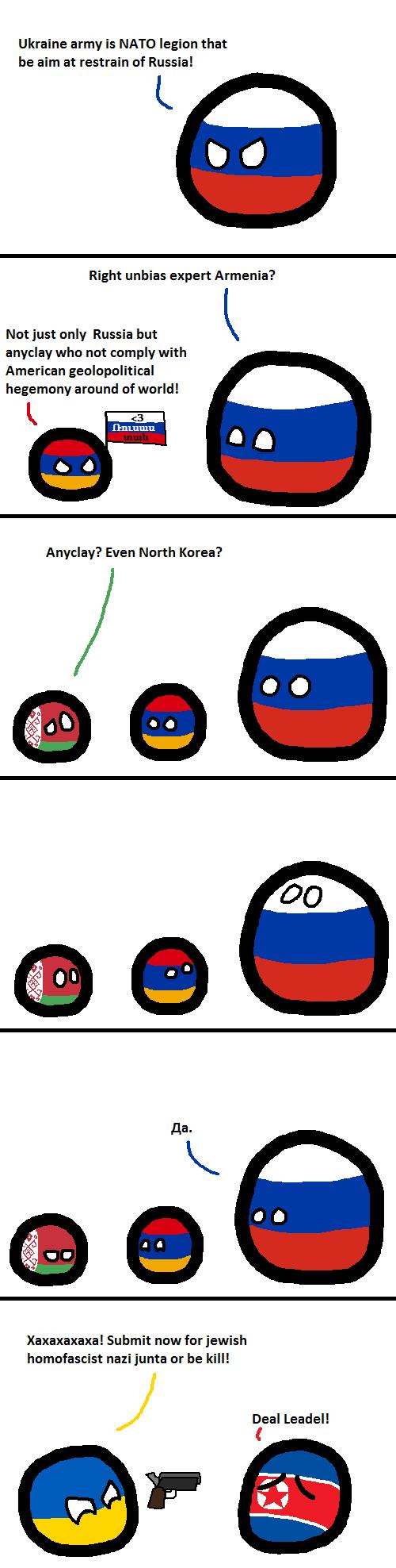 Long arm of junta