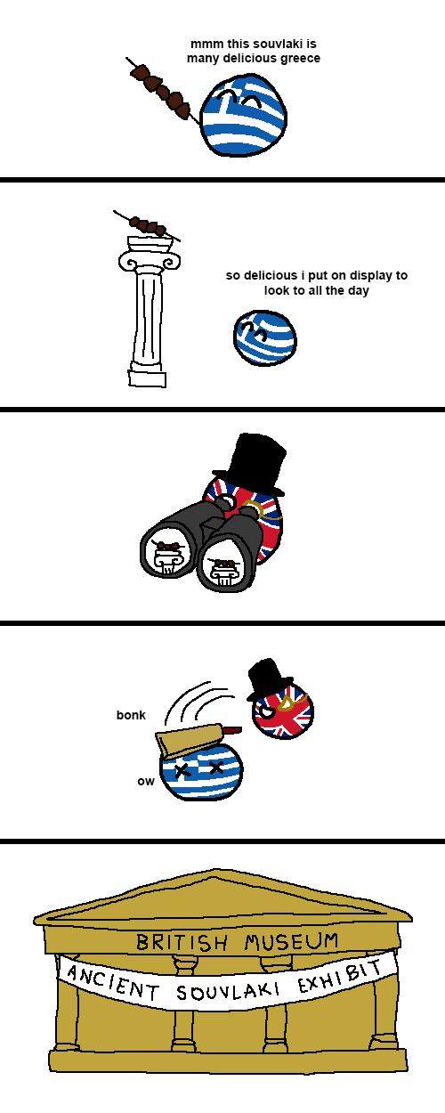 Souvlaki